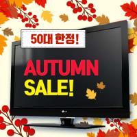 LG  LCD TV모니터 42인치