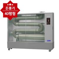 원적외선 튜브히터 MSH-150