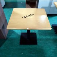 사각카페테이블